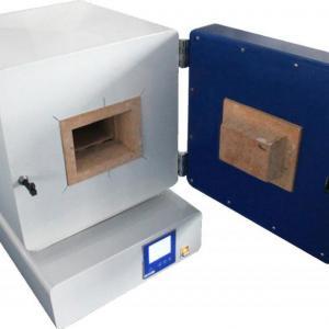 Forno mufla laboratório